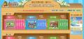 台北市資訊素養與倫理教學網